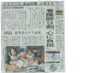 2013.1. 28 神戸新聞
