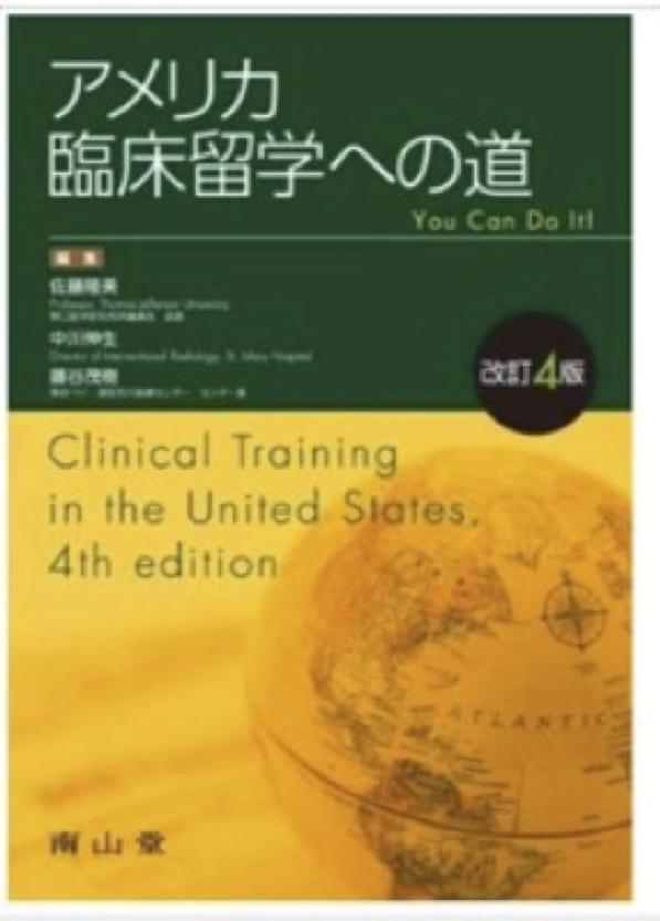 150411-岩野先生の本とコメントの紹介の写真1 のコピー